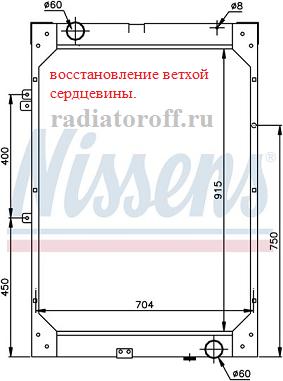 радиатор ман ф90.png